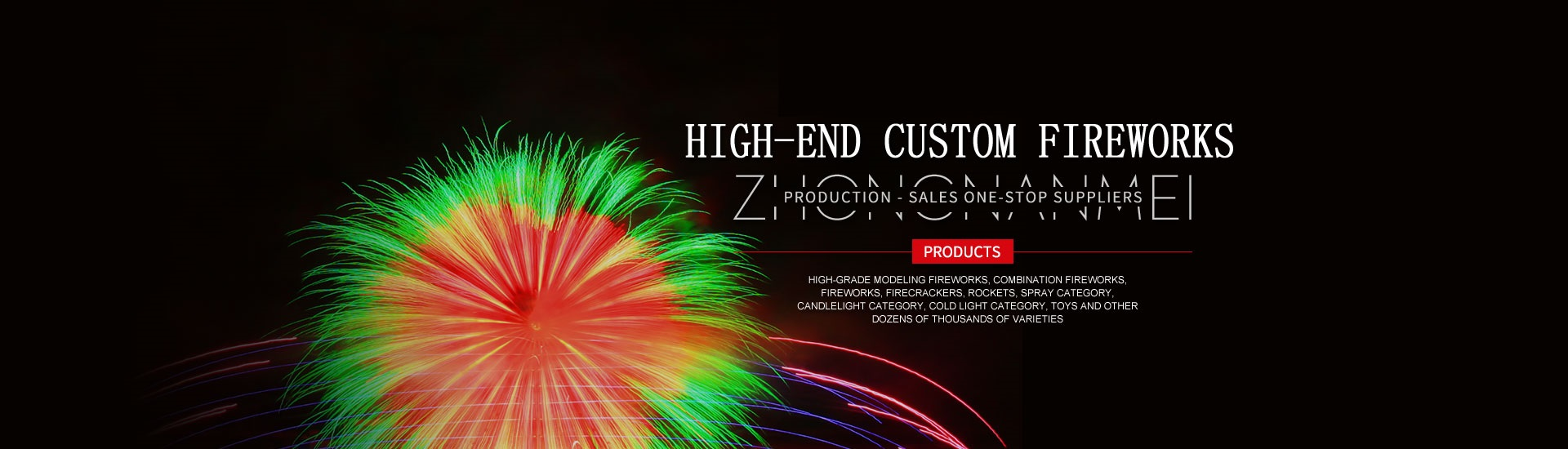 High-end custom fireworks